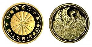 天皇陛下御在位20年記念 1万円金貨