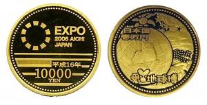 2005年日本国際博覧会記念(愛知万博)1万円金貨